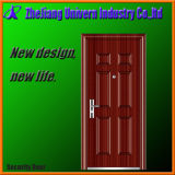 Decorative Wardrobe Door