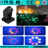 200W/230W Beam Sharpy Moving Head Stage Light