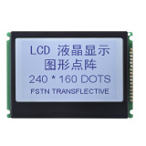 FSTN 122X32 LCD Module with Yellow Green Backlight