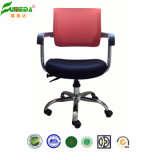 Staff Chair, Office Furniture, Ergonomic Swivel Mesh Office Chair