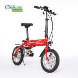 Folding Electric Bike 14 Inch Folding Electric Bicycle