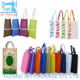 China Manufacturer Wholesale Price Custom Printed Eco Friendly Recycle Reusable PP Laminated Non Woven Tote Shopping Bags
