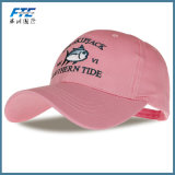 Custom Snapback Cap Embroidery Baseball Hat for Promotion