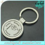 Double Side Design Metal Persevere Achieve Engraved Laser Logo Keychain
