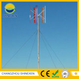 3kw 96V/120V Vertical Axis Wind Turbine