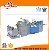 Middle Sealing Center Sealing Bag Making Machine for Food Package
