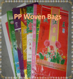 PP Woven Bags for Feed, Seed, Fertilizer Packing