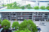 Puzzle Parking Lifting Sliding Parking System