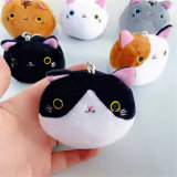 New 1PCS 6colors Kawaii 8cm Cats Stuffed Toys Keychain Cat Gift Plush Toy Doll for Kid's Party Birthday Plush Toys for Girl New
