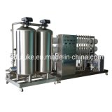 Reverse Osmosis Water System Price Reverse Osmosis Water Filter Reverse Osmosis Water Purification System