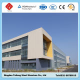 Prefabricated Low Cost Steel Frame Structure for Buidling Warehouse