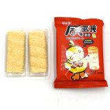 Cripsy Thin Hotsale Egg Flavour Roast Biscuits Crackers Cookies