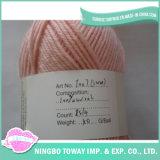 Knitting Yarn Online Cheap Natural Botany Classic Elite Yarn