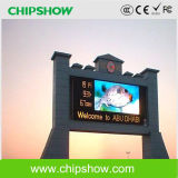 Chipshow Ak13 Full Color Outdoor LED Panel Screen