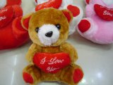 Cheap Customized or Stock Stuff Toys with Cute Colorful Bear Design 10 to 20 Cm