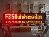 Single Line Dual-Color LED Bus Route Stops Sign with Thai Language