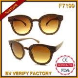 F7199 Cute Round Frames City Vision Fashion Sun Shade Eyeglasses