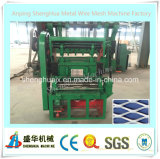 Anping Shenghua Factory Hot Sale Expanded Metal Plate Mesh Machine