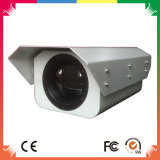 Continuously Zoom Thermal Imaging Camera with Uncooled Fpa for 10km