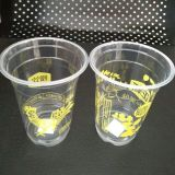 Large Quantity Wholesale PP Plastic Cups From China