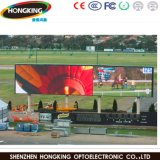 Full Color Rental Outdoor P8 LED Screen