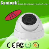New Black-Film Front Cover 1080P Bullet Vandalproof IR Dome IP Camera (KIP-SH20)