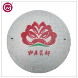 China OEM Round Composite Plastic Manhole Cover Factory Sale