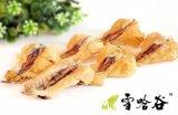 Dried Frog Oviduct Health Food