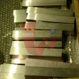 Carbide Square Bar Tungsten Carbide Customize