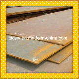 Hot Rolled Steel Plate, Mild Steel Plate Price