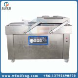 Meat Seafood Double Chamber Vacuum Packing Machine