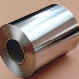 Aluminium Foil 8079-O 10-15 Microns Lamination Grade