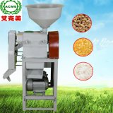 Best Price Mini Rice Milling Automatic Rice Mill Machine