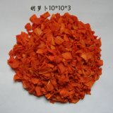 Hot Selling Fresh Production Premium Quality Dehydrated Carrot Flakes