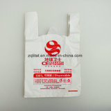 Cheap Shopping Bag Biodegradable T-Shirt Plastic Bags
