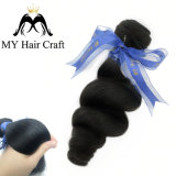 Lowest Price in 10A Brazilian Deep Wave Hair 100% Unprocessed