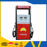 2017 New Design Optional Fuel Nozzle Dispenser for Gas Station