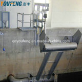 Aeration System Gbq Pipe Decanter for Sewage Treatment