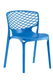 Cheap New Model Modern Italian Outdoor Used Small Dining Green PP Dining Plastic Chair Weight (FECNC338)