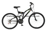 Simple Full Suspension Mountain Bicycle (SH-SMTB038)