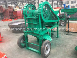 Mini Diesel Engine Jaw Crusher Price, Small Portable Stone Rock Crushing Machine