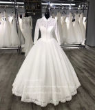Aoliweiya Reasonable Price High Quality 2018 Wedding Dress