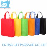 Cheap Custom Logo Non Woven Shopping Bag PP Tote Gift Bags Price Laminated Non-Woven Fabric Drawstring Bags