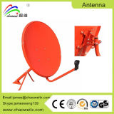 60cm Wall Mount Satellite Dish (KU60)