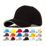 Cheap Sports Caps with Design Logo Baseball Cap