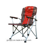 Portable Outdoor Camping Chair Fish Chair