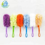 Mini Foldable Microfiber Feather Duster for Daily Clean Easy Carrying 3007