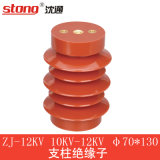 Zj-12kv 70*130 Insulator of High Voltage Post