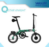 14 Inch 180W Folding Green Power Aluminum Bicycle Frame Portable