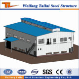 China Construction Project Light Steel Structure Prefab/Prefabricated Frame Building Modular Workshop